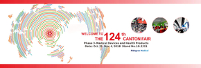 Pidegree Medical invites you to meet at 124th Canton Fair