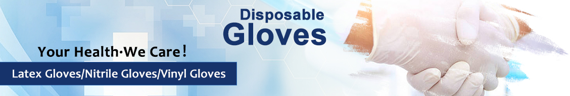 How to choose disposable gloves and common FAQ