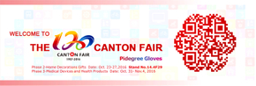 Invite you meet at Canton Fair 2016.10-11(120Th)
